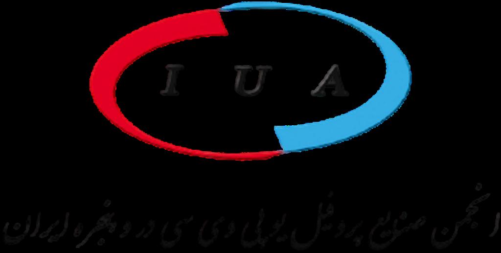 انجمن صنایع یو پی وی سی  در و پنجره ایران